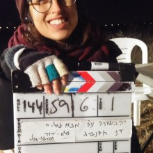 מה קורה לתסריט בזמן הצילומים?