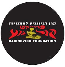 קרן רבינוביץ